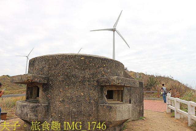 IMG_1746.jpg - 苗栗後龍 好望角 過港隧道  過港貝化石層 20201025