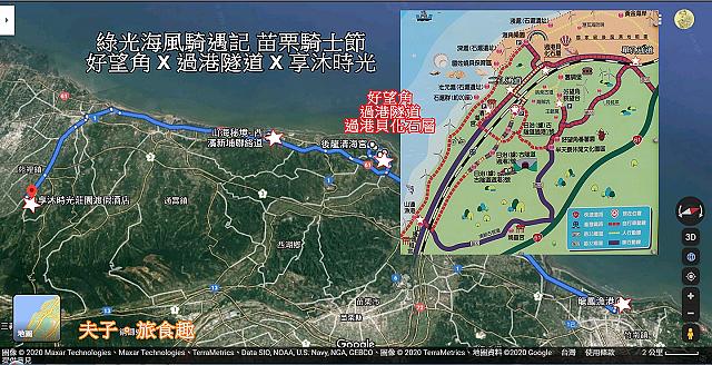 61號公路 苗栗竹南-苑裡 Map-1.jpg - 苗栗後龍 好望角 過港隧道  過港貝化石層 20201025