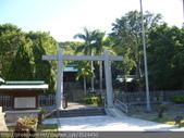 唯一完整保存下來的日本神社-桃園忠烈祠 2009/09/26:P1040530.JPG