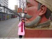 中國北京 798 藝術區 2010/02/10:P1000250.JPG