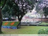 越南河內文廟 2012/01/21:P1040657.jpg