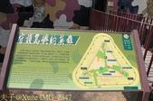 金門 金寧 慈湖三角堡 戰車群 2014/10/04:IMG_2347.jpg