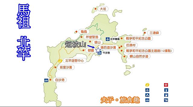 北竿 MAP-短坡山.jpg - 馬祖北竿短坡山 20201005