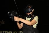末日戰疫 台灣首創四人連線 VR 遊戲 A Team 戰記 20160821:IMG_7290.jpg