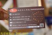 桃園復興 納桑麻谷餐廳 20190330:IMG_6469.jpg
