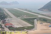 馬祖北竿短坡山看飛機 20190506:IMG_8457.jpg
