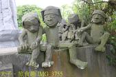 台北市木柵 福德坑環保復育園區 20200607:IMG_3755.jpg