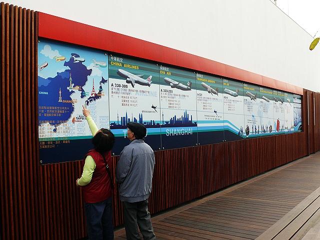 台北 (松山) 國際航空站觀景台 2012/01/14 :P1030527.jpg