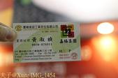 台北市世貿中心南港展覽館 台北國際食品展 調理食品區 CAS 產品 20150624:IMG_1454.jpg