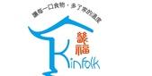 台北市 Kinfolk畿福x食旅光廚房 2017/10/05:畿福 logo.jpg
