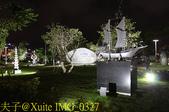 越南峴港 APEC 公園 20200122:IMG_0327.jpg