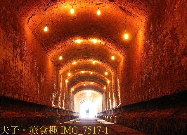 IMG_7517-1.jpg - 彰化花壇 順達磚窯 八卦窯 20200809
