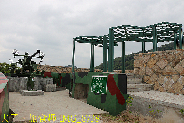 IMG_8738.jpg - 馬祖北竿短坡山 20201005