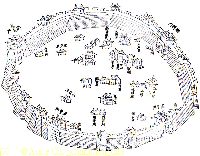 Old_changhua_city.jpg - 彰化古城遺蹟 彰化小吃 集樂軒北管 南瑤宮 20161210