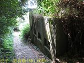 陽明山國家公園 面天山 - 向天山步道 向天池、向天山、面天山 20200916:IMG_6050.jpg