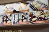 萬萬兩燒き餃子 (環球購物中心 中和店 3F 美食街) 20150919:IMG_5076.jpg