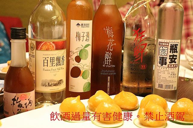 2017農村酒莊品評會 台灣農村美酒餐酒搭配 20171124:IMG_3126-1.jpg