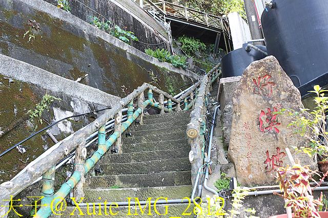 IMG_2812.jpg - 台南關子嶺 嶺頂公園 蝴蝶標放 20190714