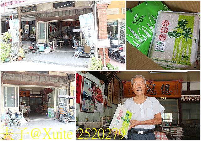 台南後壁菁寮老街、無米樂社區  20190713:2520279.jpg