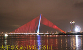 越南峴港 APEC 公園 20200122:IMG_0351-1.jpg