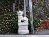 桃園龜山嶺頂壽山巖觀音寺 2009/09/29 :P1040465.JPG