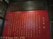 中國遼寧瀋陽滿族人家八大碗 2014/02/14 :IMG_6788.jpg
