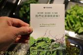 源鮮智慧農場  北投老爺酒店美食分享會 20160121:IMG_5153.jpg