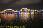 越南峴港 APEC 公園 20200122:IMG_0386.jpg