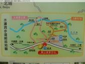 水簾橋(糯米橋)水簾洞-獅頭山 2009/12/23 :P1050921.JPG
