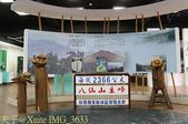 八仙山森林遊樂區 2015/02/22:IMG_3633.jpg
