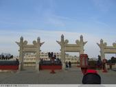 中國北京 天壇 2010/02/14:P1010432.JPG