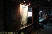 高雄市大樹區三和瓦窯 2015/11/27:IMG_1111.jpg