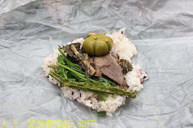 IMG_3037.jpg - Lipahak 三峽野菜農園 20201114