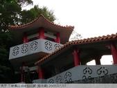 三峽鳶山 and 仙公廟 (廟中廟) 2009/07/07 :P1040369_nEO_IMG.jpg