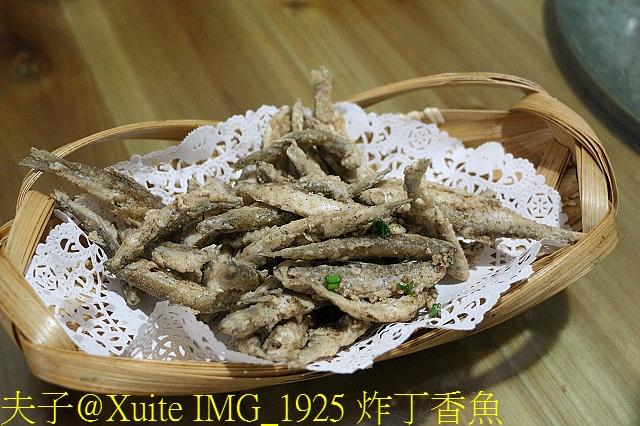 IMG_1925 炸丁香魚.jpg - 2017 馬祖美食 2017/10/20