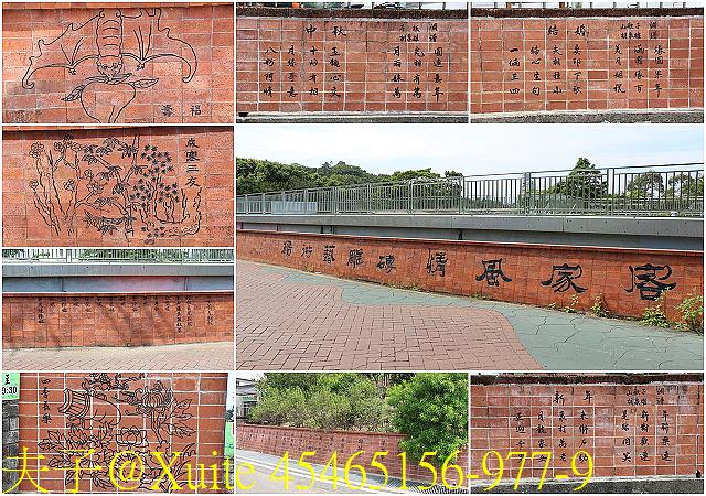 45465156-977-9.jpg - 桃園龍潭 大北坑社區 20190725