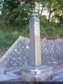 唯一完整保存下來的日本神社-桃園忠烈祠 2009/09/26:P1040423.JPG