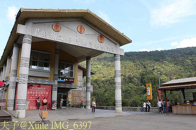 苗栗南庄向天湖 2015/04/03:IMG_6397.jpg