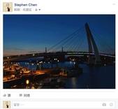 Facebook 貼 gif 檔測試 淡水漁人碼頭  2015/11/03:FB 貼 GIF 檔 000.jpg