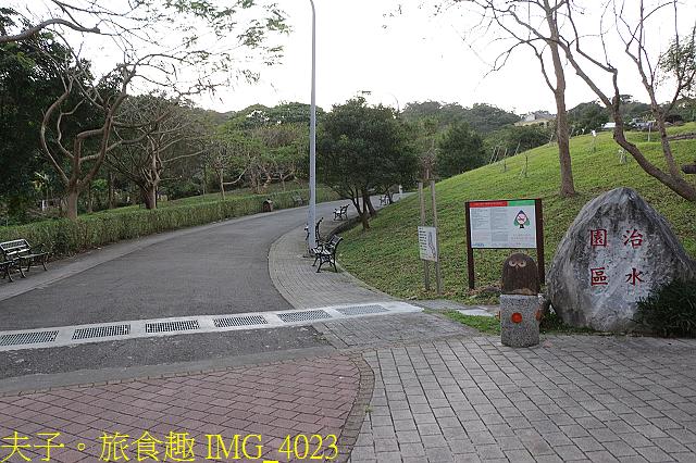 IMG_4023.jpg - 內湖大溝溪生態園區 春節走春看花海 20210131