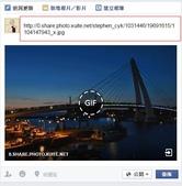 Facebook 貼 gif 檔測試 淡水漁人碼頭  2015/11/03:FB 貼 GIF 檔 021.jpg