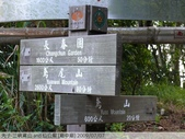 三峽鳶山 and 仙公廟 (廟中廟) 2009/07/07 :P1040370_nEO_IMG.jpg