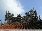 三峽祖師廟建築:P1040261_nEO_IMG.jpg