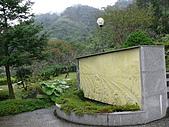 台北坪林石雕公園:P1110205.JPG