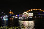 越南峴港 船遊韓江 龍橋 多彩噴火龍 20200122:IMG_1753.jpg