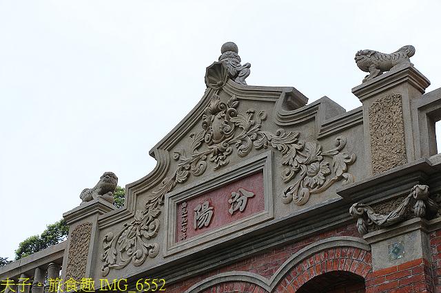 IMG_6552.jpg - 台北市內湖郭子儀紀念堂 20210317