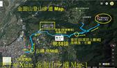 大溪金面山 阮家莊土雞城 螢火蟲秘境 20170504:金面山步道 Map-1.jpg