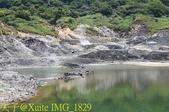 陽明山硫磺谷 2018/05/17:IMG_1829.jpg