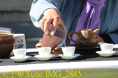 梨山遇見好茶 (梨山茶品茗茶會) 20191005:IMG_2845.jpg
