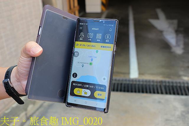 IMG_0020.jpg - 馬祖共享電動汽車 eMaaS+ 體驗 手機就能租 20201007